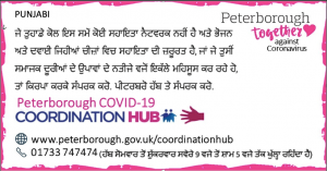 Punjabi Peterborough Coordination Hub