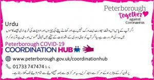 Urdu Peterborough Coordination Hub Key Message