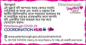 Bengoli COVID Coordination Hub Message