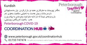 Kurdish COVID19 Co-ordination Hub Message