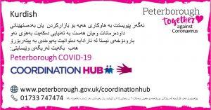 Kurdish COVID19 Co-ordination Hub Message