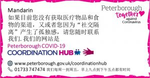 Mandarin Peterborough Coordination Hub Message
