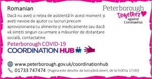 Romanian COVID19 Co-ordination Hub Message